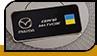 """Бейдж """"Mazda Украина"""""""