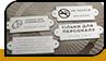 Информационные таблички для ресторана