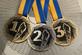 "Медали ""BTRC"""