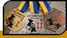 """Медали """"Lviv Open Cup"""""""